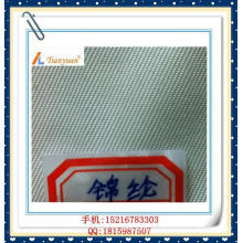 Good Abrasion Resisitance Polyamide Nylon Filter Cloth