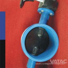 API 609 литая сталь A216 Wcb рифленый / зажатый клапан-бабочка