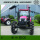 Competive Price Hot Selling Agricultural Machinery