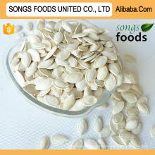 Canciones Foods, Shine skin Semillas de calabaza, 2015