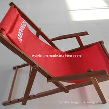 Folding Rocking Wooden Sling Deck Chair