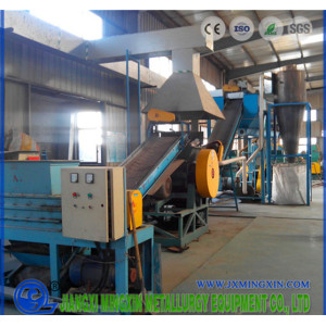 Scrap Copper Wire Separator dan Mesin Daur Ulang