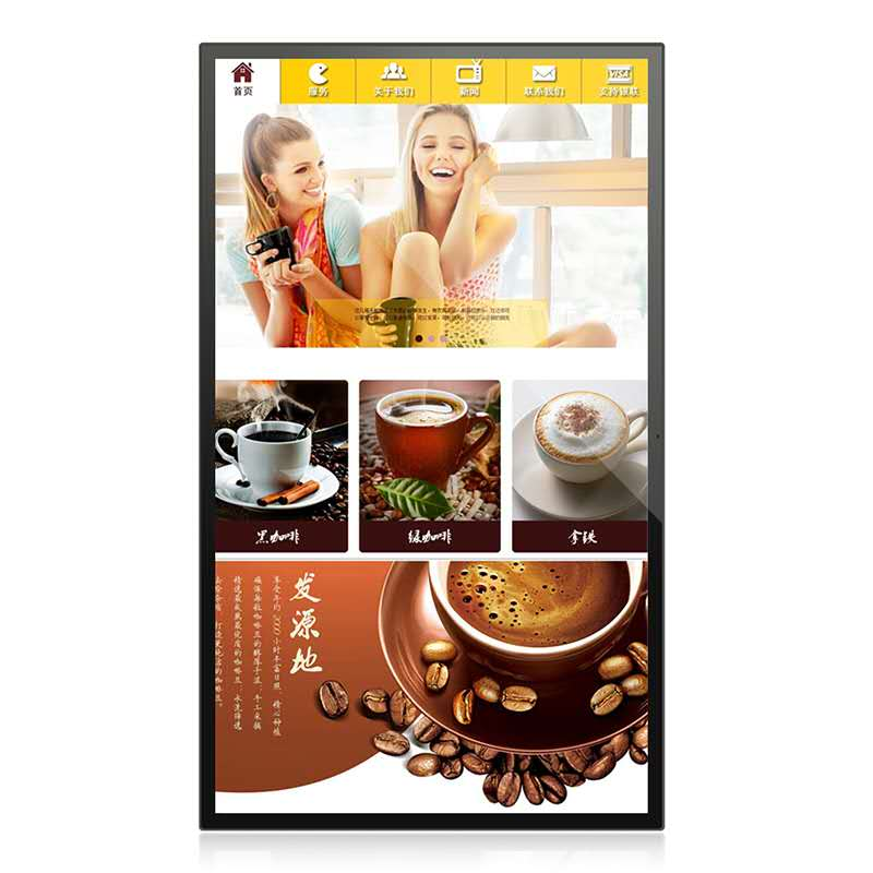 Android Tablet Offers