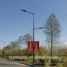 BV certificación y plástico lámpara cuerpo material poste de iluminación de la calle
