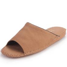 Pansy homme pantoufles d'intérieur Japon chambre usure légère chaussons