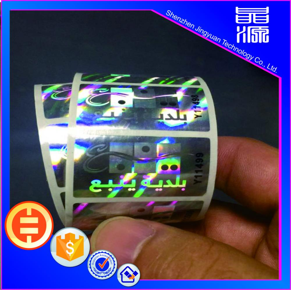 Garansi Hologram 3d Void Sticker