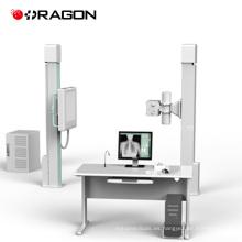Equipamiento de hospital generador digital de rayos X malasia