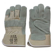 Full Palm Industrial Safety Cowhide Split Leather Work Gloves