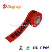 High quality red pe barrier tape