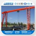 Electric Hoist Gantry Crane