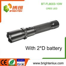 Factory Supply Heavy Duty Aluminum Alloy 2 D Cell Used Long Range Beam 10 Watt xml-2 led Cree Super Bright Flashlight Zooming
