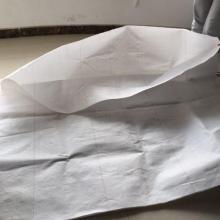 Tela tecida circular do geotêxtil do fio liso dos PP