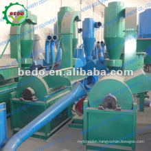 Mobile hammer mill&hammer mill crushing machine