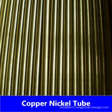 DIN 86019 CuNi10fe1.6mn Copper Nickel Pipes