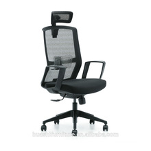 cheap computer chair for office