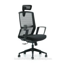 дешевые компьютерные кресла для офиса
