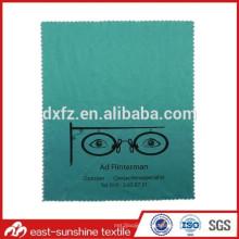Логотип изготовленной на заказ чистящей ткани, логотип специальной ткани для чистки