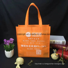 Цветастый складной Экологический сумка с печатание Логоса для подарка дела