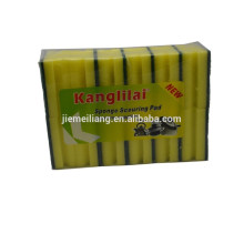 JML Best Quality Yellow Cleaning Sponges