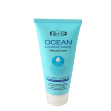 natural care facial cleanser plastic packaging tube