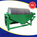 Latest products High reliability mineral detector machine