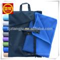 70*140cm Microfiber Suede Sports Beach Travel Gym Towel 70*140cm Microfiber Suede Sports Beach Travel Gym Towel