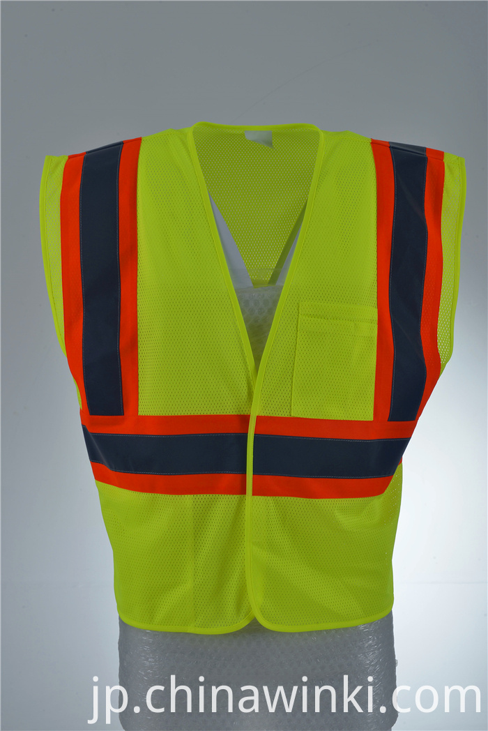 Security vest132