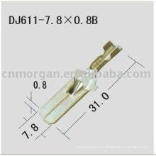 DJ611-7.8*0.8 Б автомобильный провод разъем терминалы