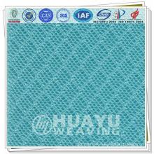 Верхняя ткань с дышащей сеткой с высокими дышащими тканями