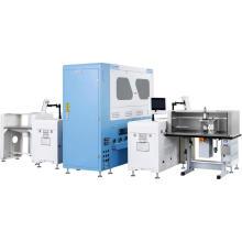 Полностью автоматическая герметизирующая машина