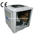 Промышленный испарительный воздушный охладитель 3 кВт 380В 50Гц
