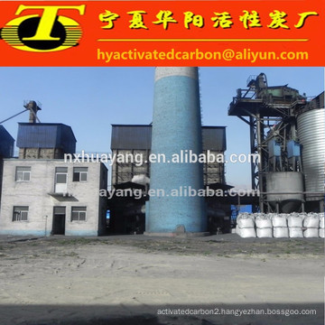 Ningxia manufacture of activated carbon from nut shells