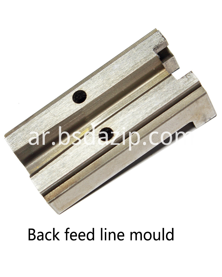 back feed line mould