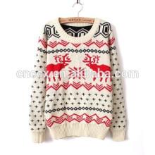 15CS0004 Jacquard-Verarbeitung hässliche Weihnachten Pullover Pullover