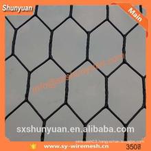 PVC coated protecting Fence Netting