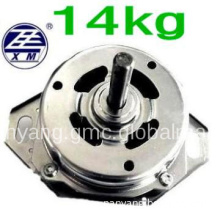 Aluminum wire for washing machine automatic Motor (for 14kg)