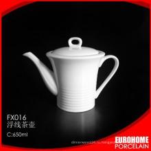 Новые прибытия прочного супер белый отель керамический горшок набор чая