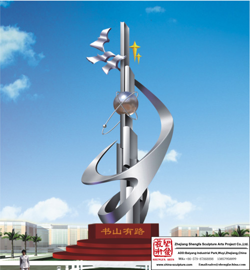 Hand Carved Modern Stainless Steel Sculpture