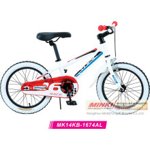 Alloy Kids Mountain Bike (MK14KB-1674)