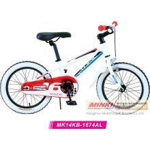 Сплав Kids Mountain Bike (MK14KB-1674)