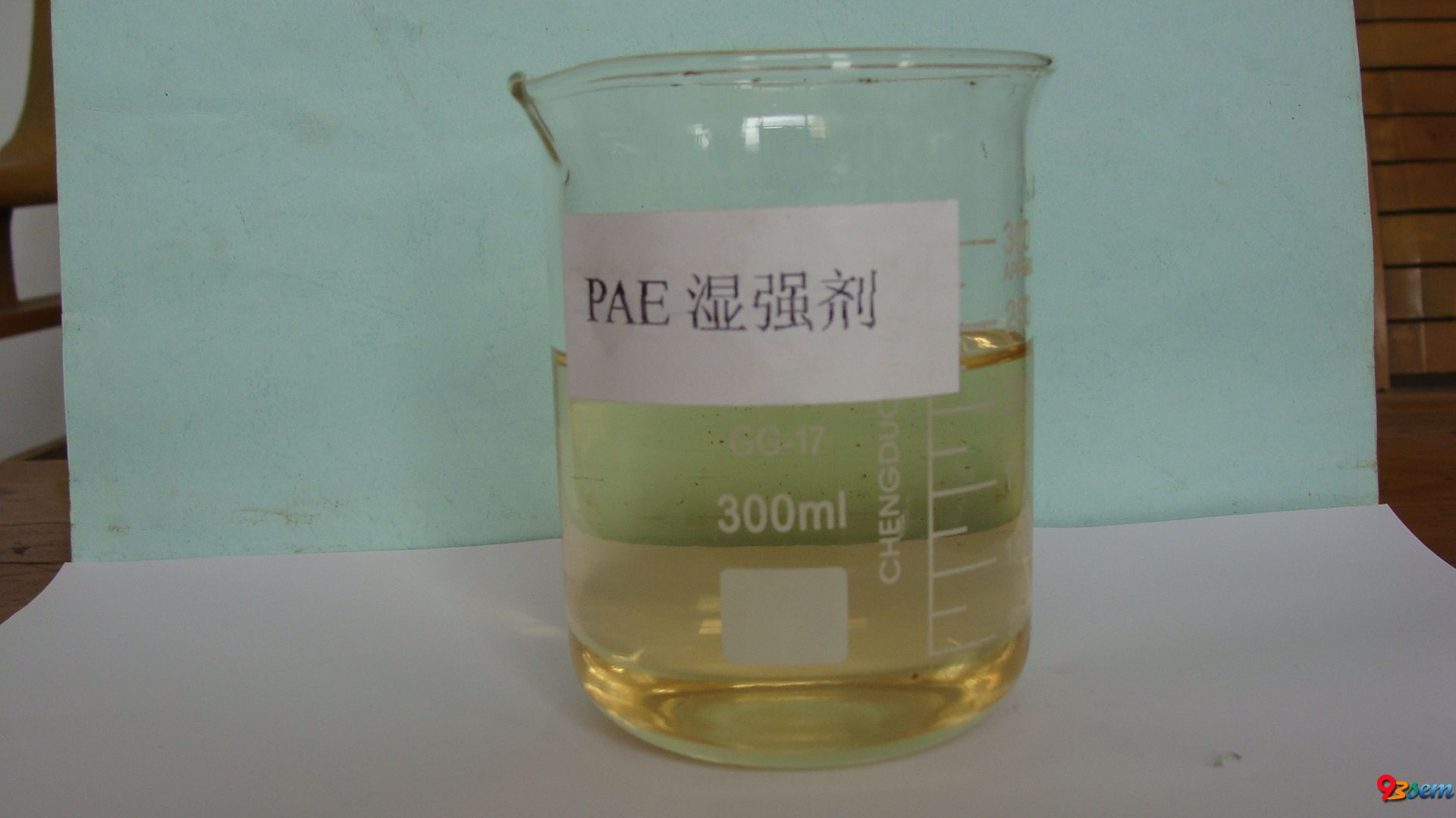 paper chemical wet strength agent