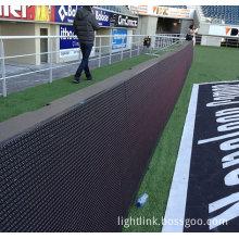 P16 Outdoor Perimeter LED Display (stadium LED display)