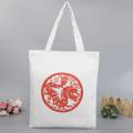 shopping cotton Zodiac pattern bag