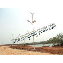 Sell more power saving solar wind hybrid led street light
