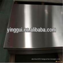 7072 7075 7085 aluminum alloy plain diamond sheet / plate china wholesale