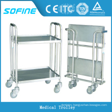 SF-HJ2770 stainless steel hospital medical trolley cart