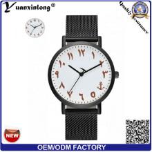 YXL-029 Ce RoHS resistente al agua relojes a hombres, reloj, fabricante de cuero de buen precio