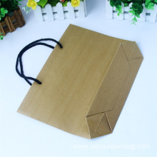 Simple craft brown paper bag for gifts