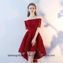 Sexy Lace Formal Evening Gown Short Sleeves