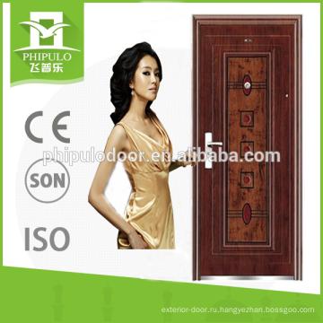 Уникальный дизайн мамы и сына стальная дверь с разумной ценой